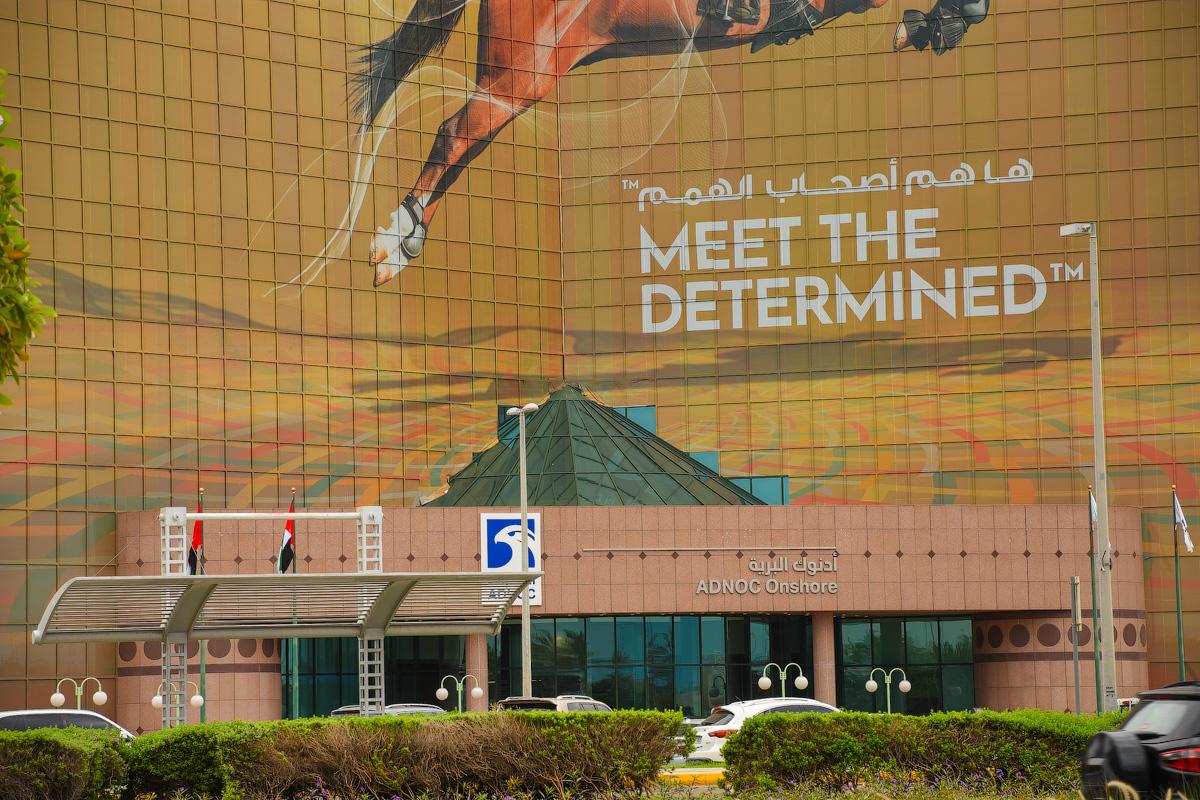 АБУ-ДАБИ: БУДНИ И ПРАЗДНИКИ НЕФТЯНОЙ АРХИТЕКТУРЫ Abu-Dhabi-Architect-(17)