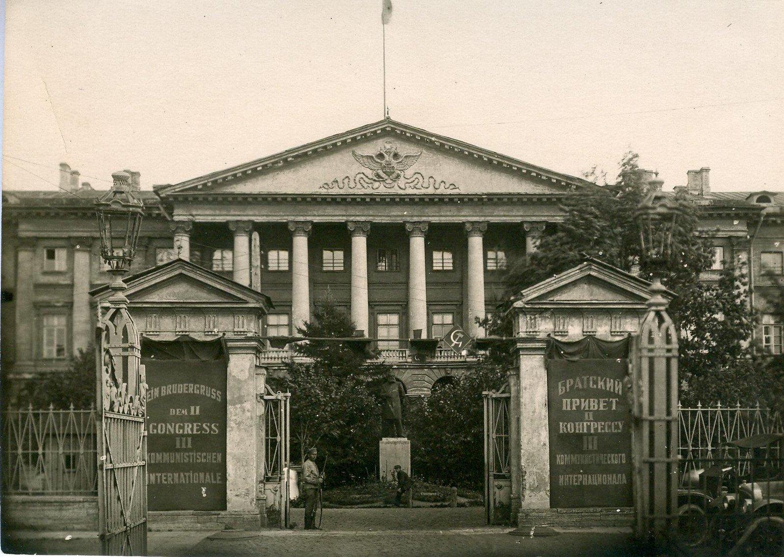 17. 1920. 19 июля.  Здание Смольного в день торжественного открытия II конгресса Коминтерна