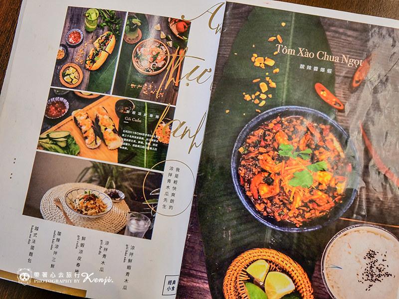 vietnamfood-9
