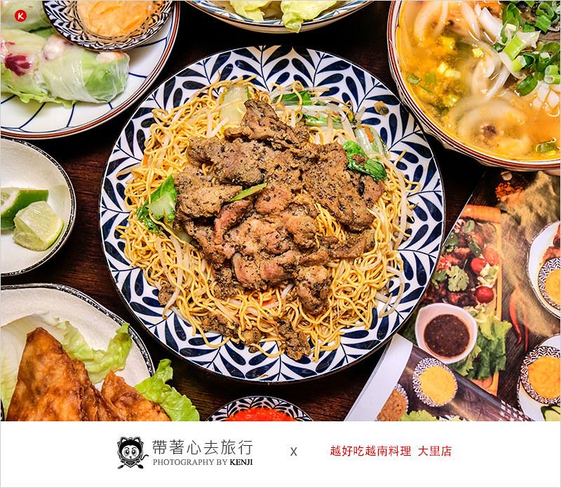 vietnamfood-1
