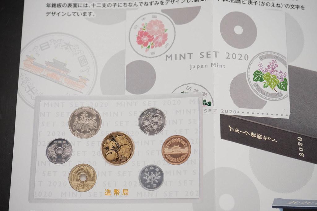 japan_mint_coin2020-5