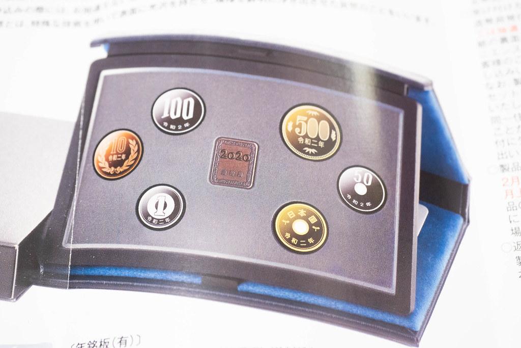japan_mint_coin2020-8