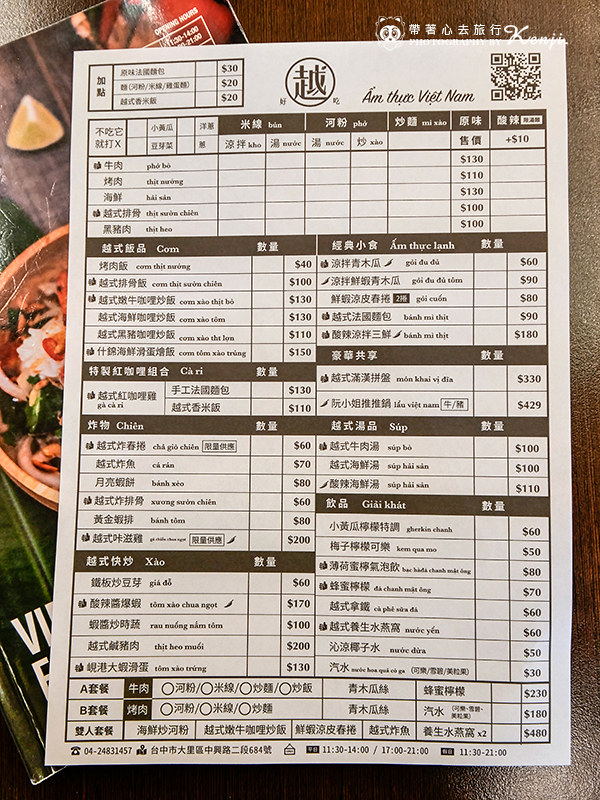 vietnamfood-13