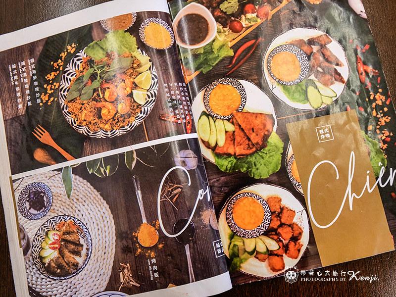 vietnamfood-12