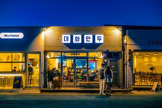 Gyeongju 'Nighthawks'