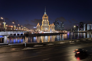Radisson Royal Hotel / Hotel Ukraina