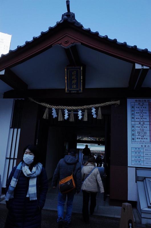 永田町二丁目日枝神社本殿南神門