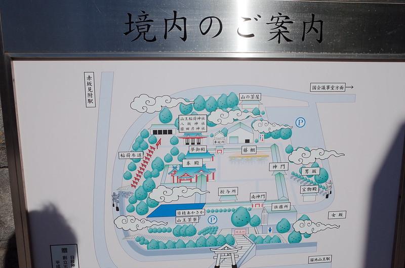 永田町二丁目日枝神社境内のご案内
