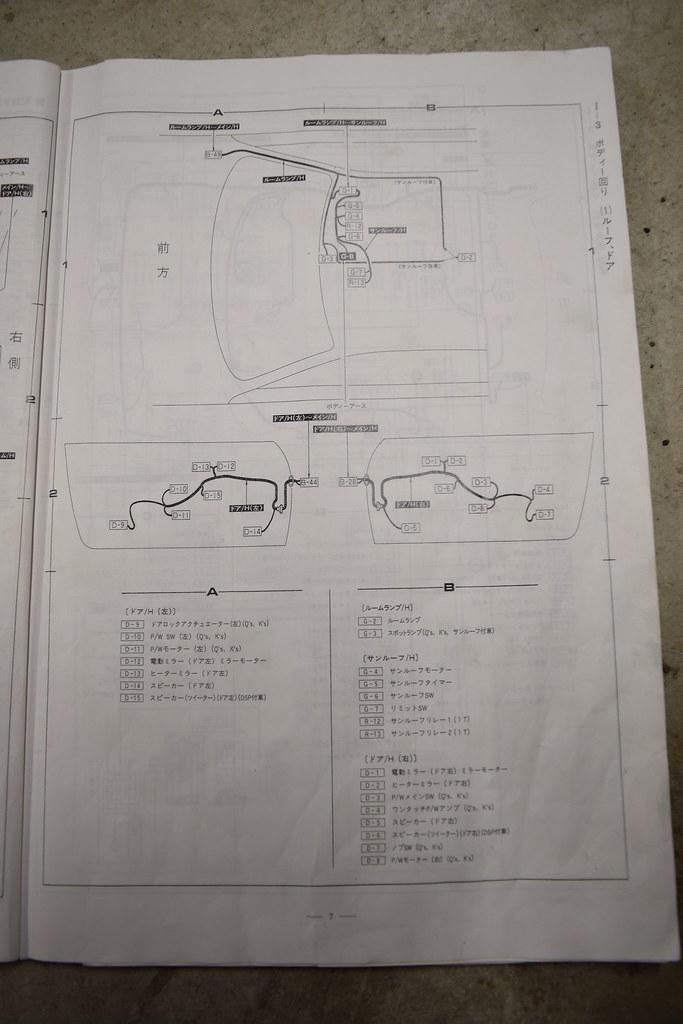 S13 Silvia 1991  Sr20de T  Wiring Diagrams