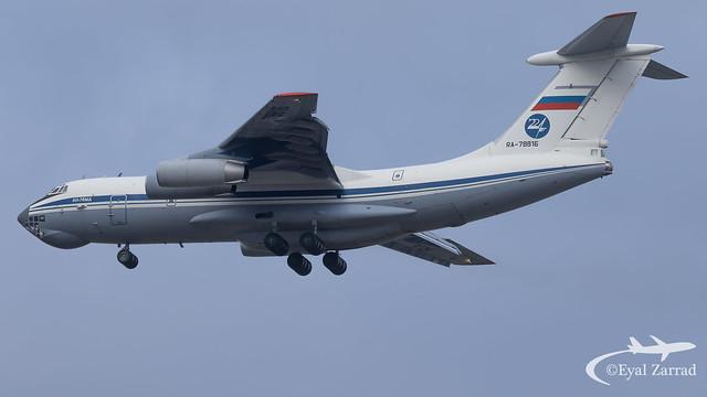TLV - ** RARE ** Russian Air Force Ilyushin 76 RA-78816