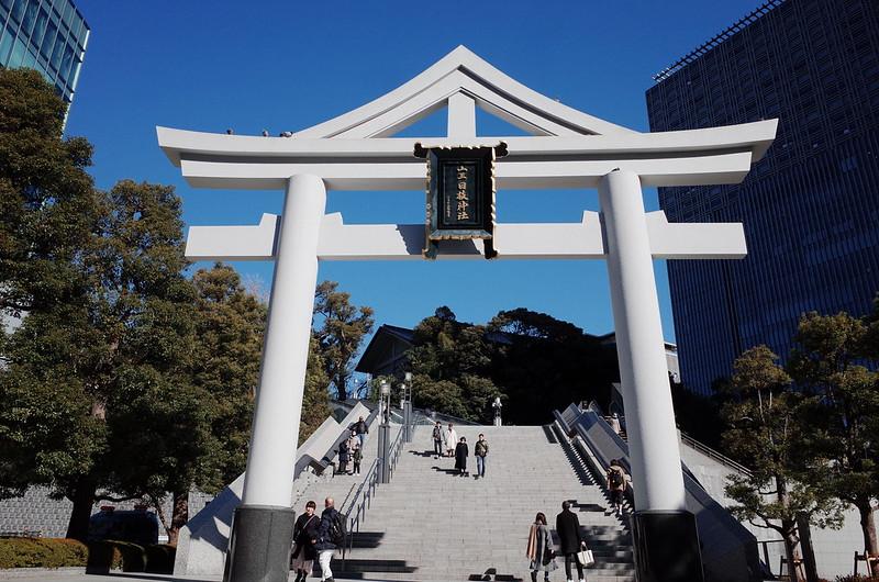 永田町二丁目日枝神社山王鳥居
