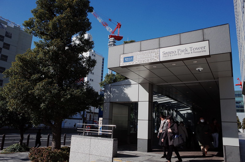 溜池山王駅7番出口