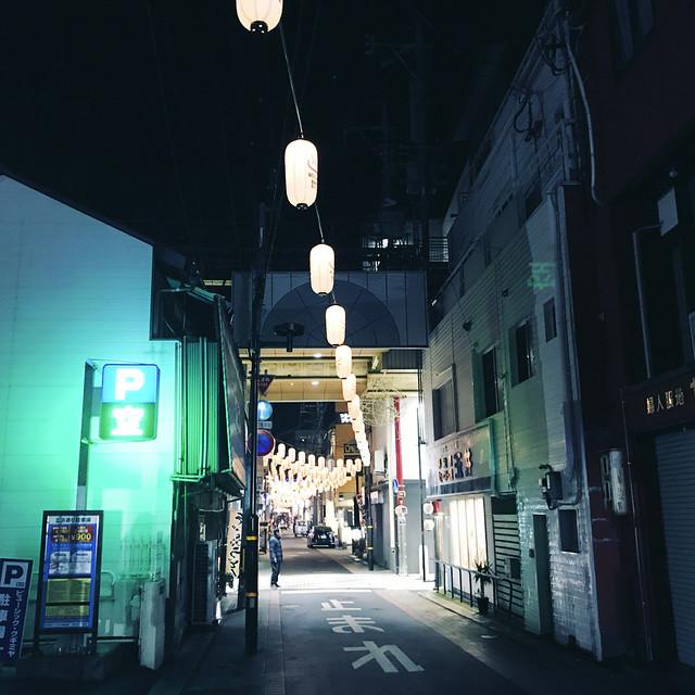 315-Japan-Beppu