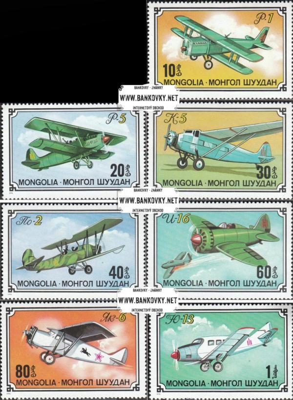 Známky Mongolsko 1976 Lietadlá