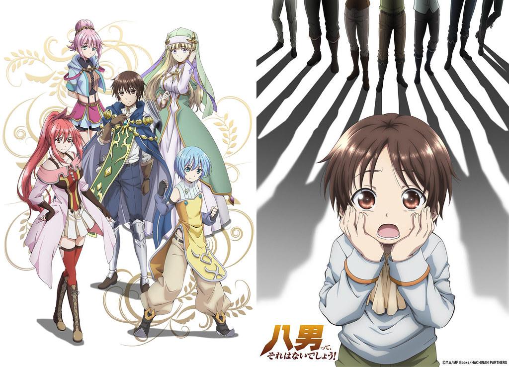 200119 -「榎木淳弥×西明日香」主演動畫版《八男って、それはないでしょう!》(八男?別鬧了!)鎖定4月播出!