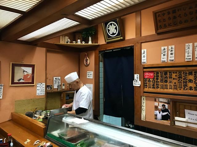 312-Japan-Beppu