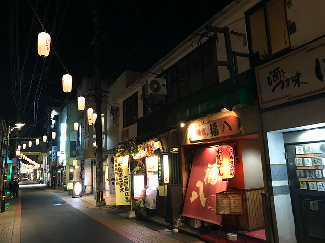 314-Japan-Beppu