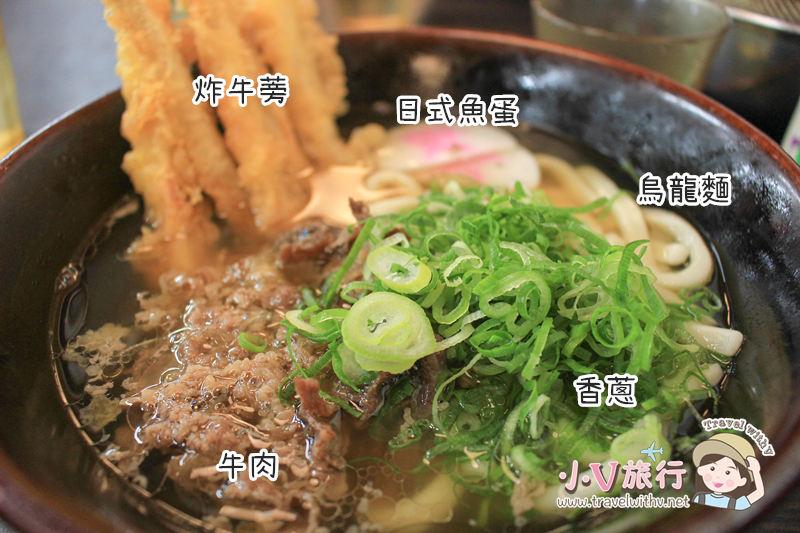 福岡 北九州美食 資先生烏龍麵 資さんうどん