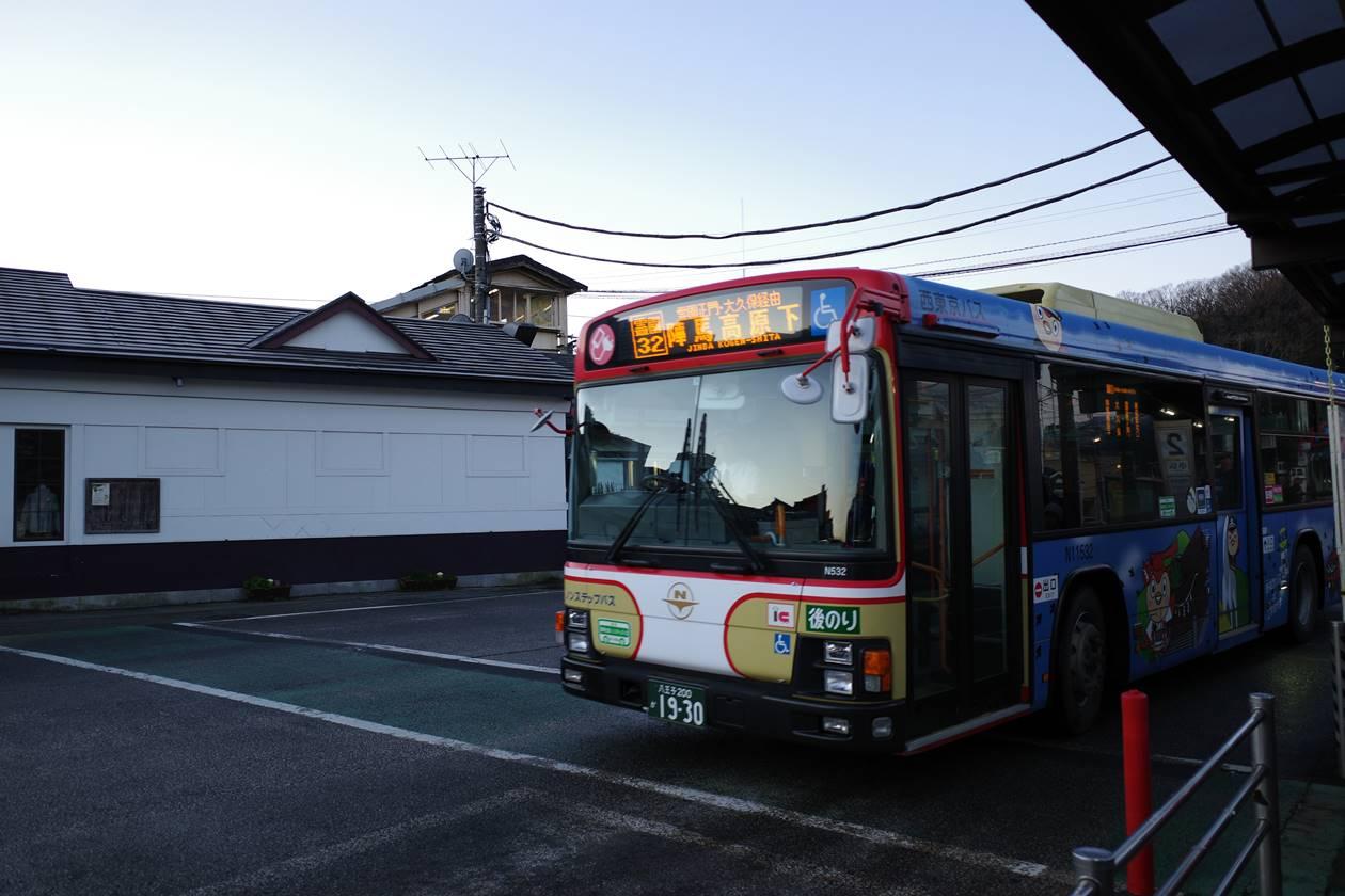 陣馬高原下行きバス