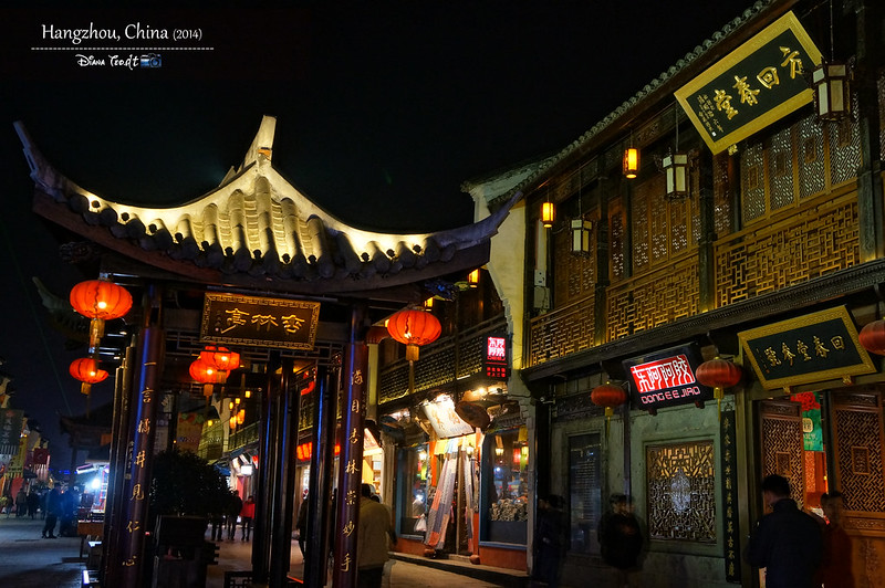 2014 China Hangzhou He Fang Street 1