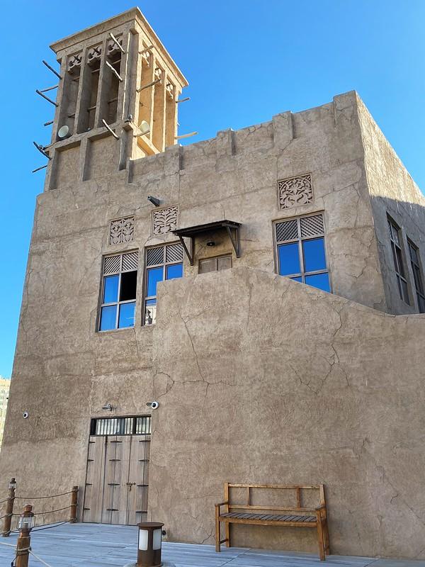 Dubain vanhakaupunki ja Al Seef