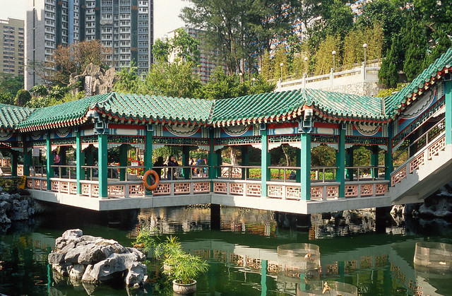 An 'oasis' between the high-rise buildings, HK