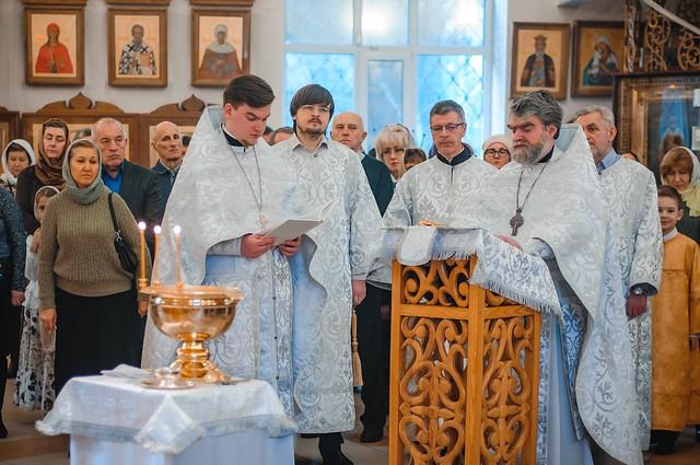 18 января 2020 г. Крещенский сочелник