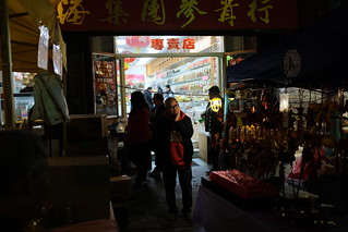 Night Time Street Market, Quiet Moment