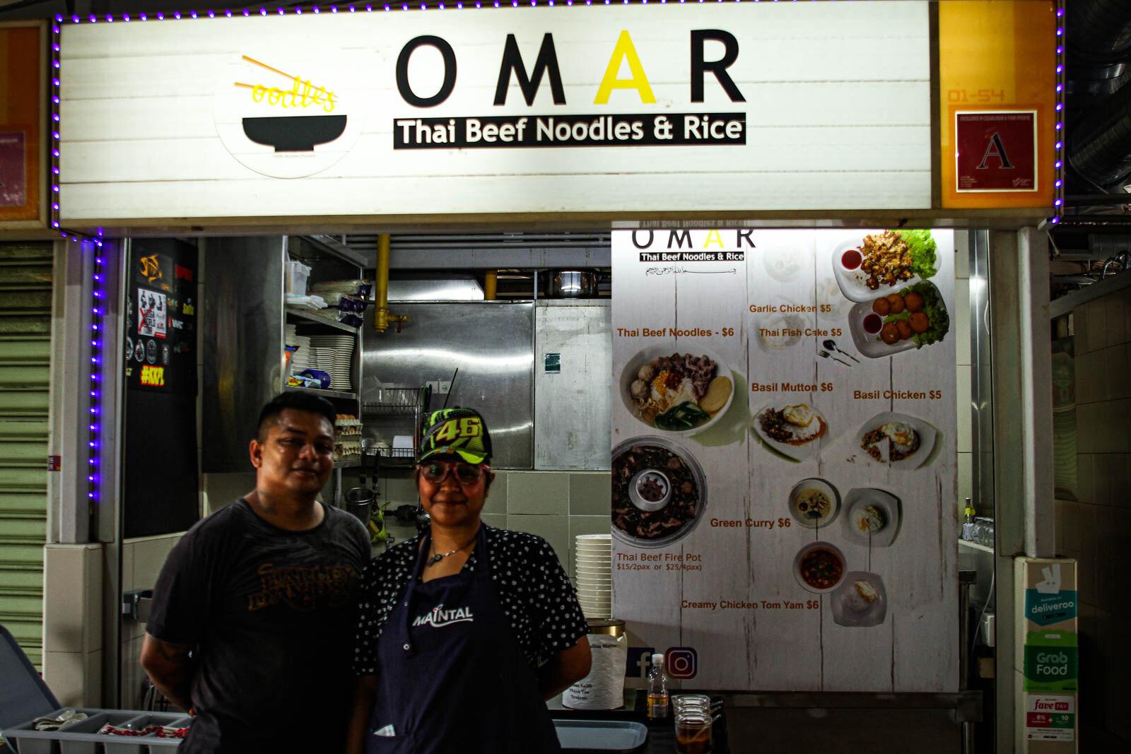 Omar's Shopfront