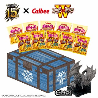 限定配色雄火龍!CAPCOM x Calbee 推出《魔物獵人》15 週年特別紀念盒(カルビー モンスターハンター15周年記念スペシャルBOX)