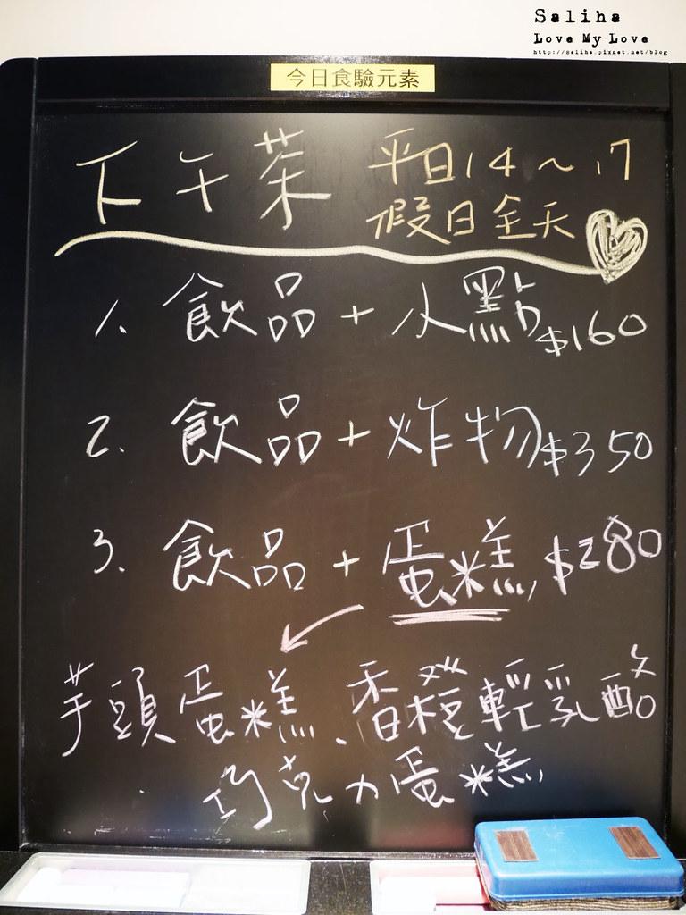 台北東區餐廳下班小酌推薦吾獨食驗室餐酒館好吃餐點 (4)