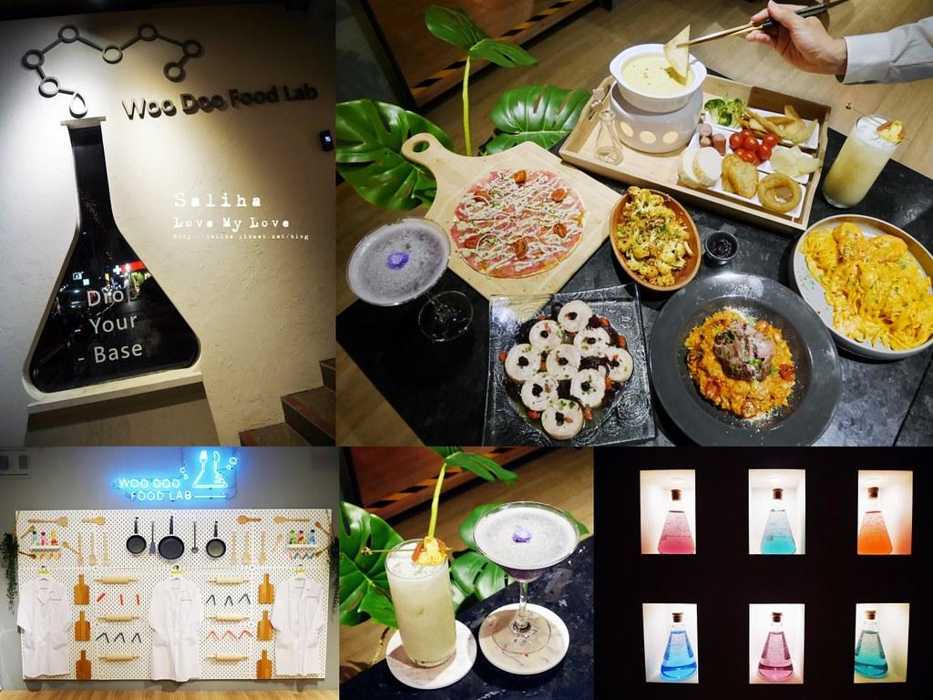 台北東區網美風餐廳好吃推薦吾獨食驗室餐酒館中菜下午茶早午餐 (4)