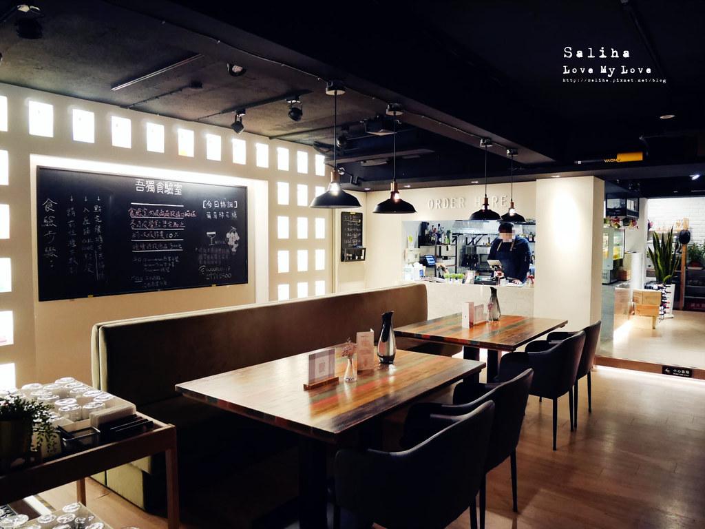台北東區美食忠孝東路餐廳吾獨食驗室餐酒館氣氛浪漫餐廳約會調酒好吃披薩 (4)