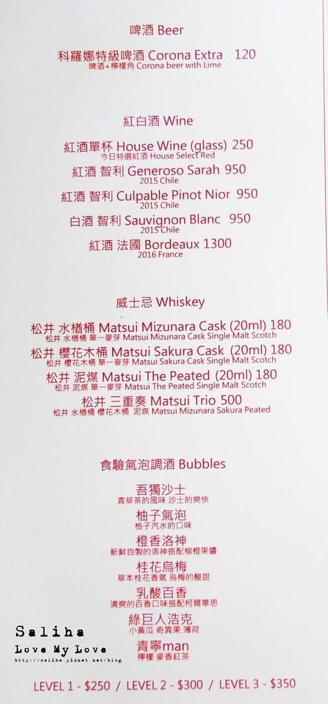 台北東區吾獨食驗室餐酒館2020菜單價位訂位menu低消用餐時間下午茶調酒早午餐 (2)
