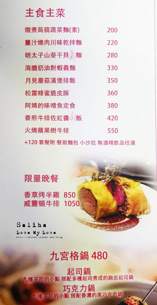 台北東區吾獨食驗室餐酒館2020菜單價位訂位menu低消用餐時間下午茶調酒早午餐 (1)