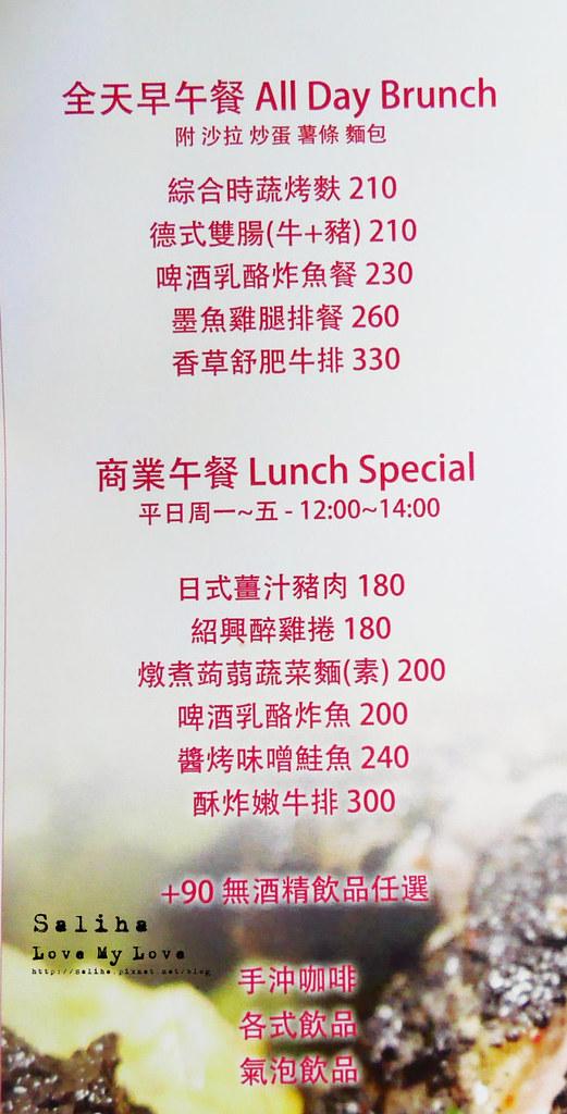 台北東區吾獨食驗室餐酒館2020菜單價位訂位menu低消用餐時間下午茶調酒早午餐 (3)