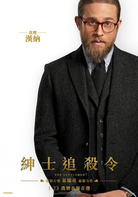 "The movie posters & the stills of England movie "" The Gentlemen"" will be launching on Jan 23, 2020 in Taiwan"