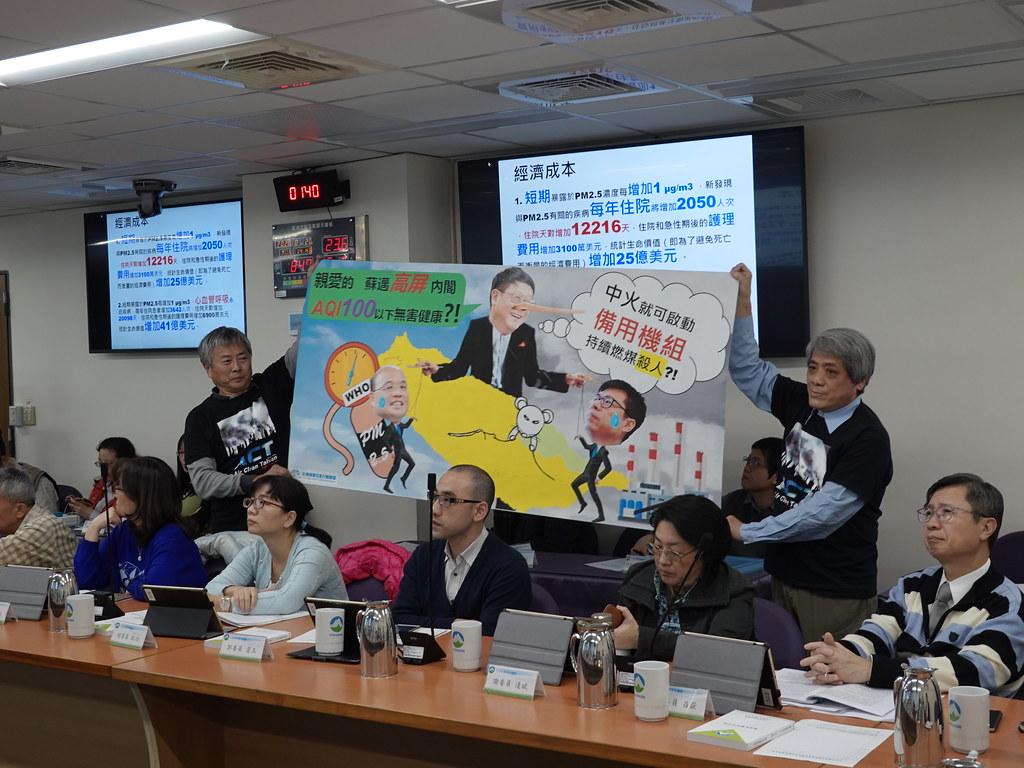 台灣健康空氣行動聯盟執行長楊澤民及理事長葉光芃到場抗議AQI過於寬鬆。孫文臨攝
