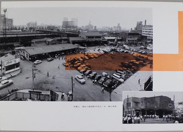 西武鉄道が乗り入れるはずだった新宿ステーションビル (16)