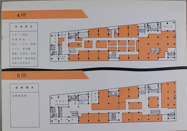 西武鉄道が乗り入れるはずだった新宿ステーションビル (9)