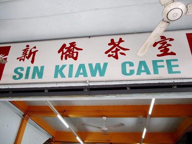 Sin Kiaw Cafe
