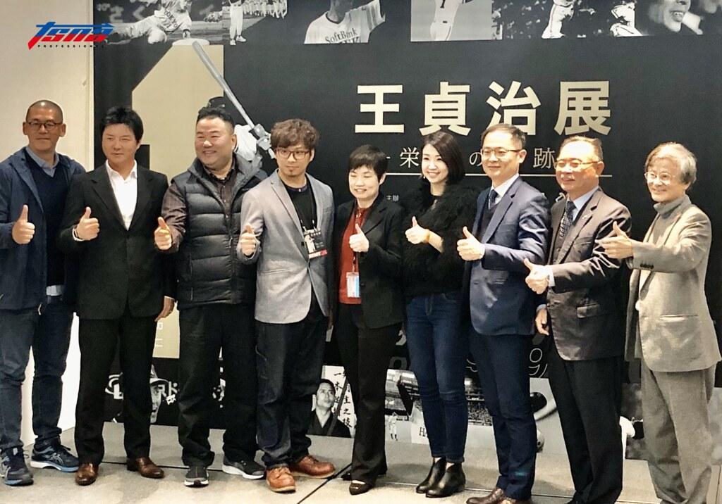 王貞治棒球展將於25日在台北三創園區展出。(賴冠文/攝)