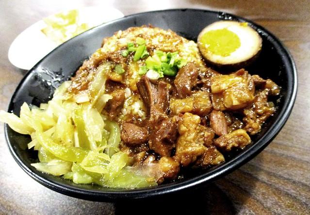 Mr Cow Braised pork rice