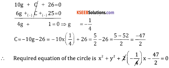 2nd PUC Basic Maths Model Question Paper 1 with Answers - 32