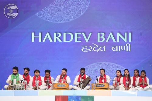 Sampuran Hardev Bani, Chandigarh
