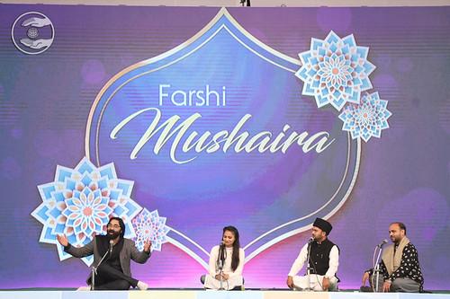 Farshi Mushiara