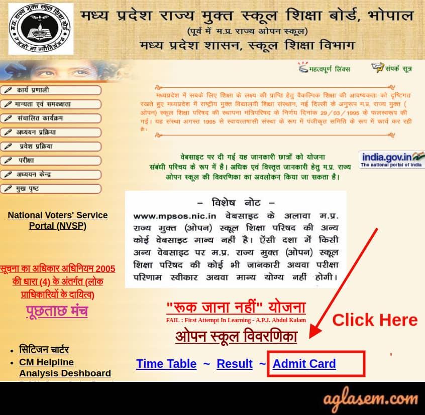 MPSOS 10th Admit Card June 2020