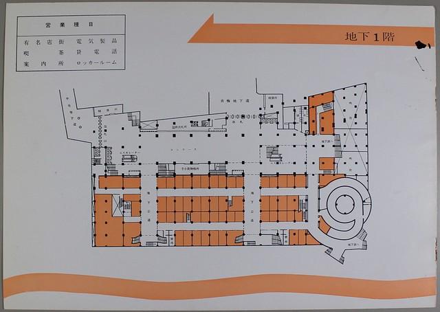 西武鉄道が乗り入れるはずだった新宿ステーションビル (6)