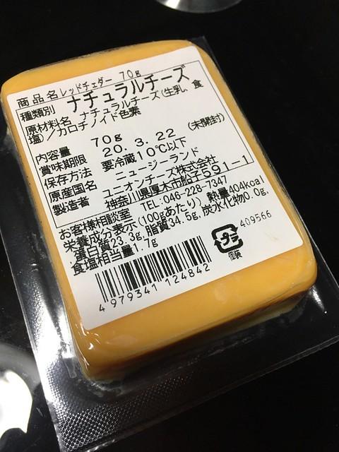 ゴーダチーズを箱買いしてみた!w