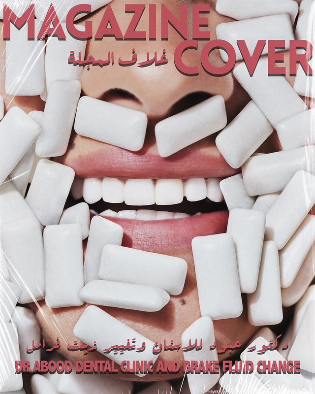 Lana Sweidan by Waleed Shah by Waleed Shah 5